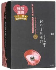 President Pharmaceutical MY BEAUTY DIARY Black Pearl Mask 10pcs