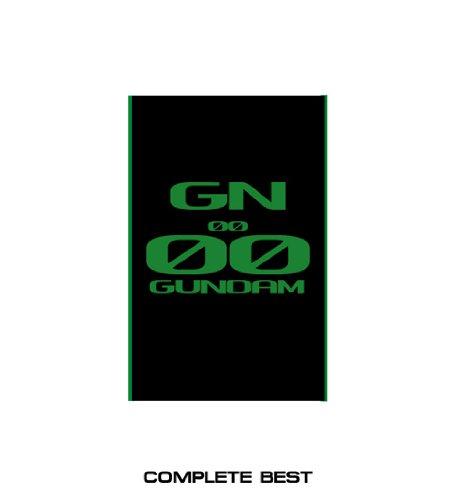 機動戦士ガンダムOO COMPLETE BEST(初回生産限定盤)