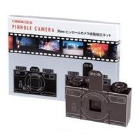 Pinhole Camera Kit STD35
