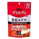 UHA味覚糖 UHAグミサプリ亜鉛&マカ30日分×3個