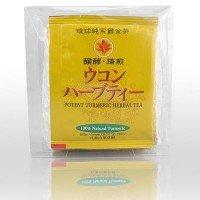 醗酵焙煎ウコンハーブティー ×5セット R021ー0