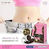 Coffee Gluta Diet coffee for Weight Loss Whitening Skin 7 days perfect 1 Box (10 pcs.) (Color: White)