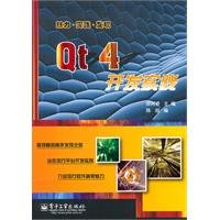 Qt 4 Development Practices