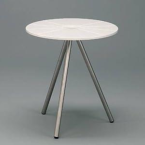 Gartentisch rund kunststoff  gartentisch rund