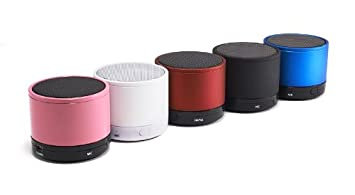 TRENIXX Bluetooth Speaker Compatible with Samsung Metro DUOS C3322 available at Amazon for Rs.499