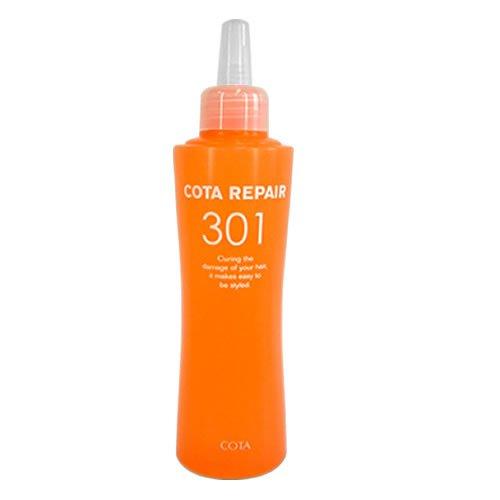 コタ COTA リペア 301