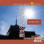 MIXA IMAGE LIBRARY Vol.269 もうひとつの京都