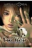 echange, troc Yuki Terai - Secrets