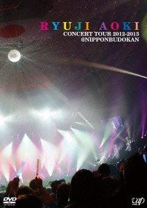 青木隆治 CONCERT TOUR 2012-2013@日本武道館 [DVD]