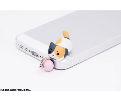 Niconico Nekomura Cat Earphone Jack Plug Accessory Catching Ball Edition (Mikeneko)