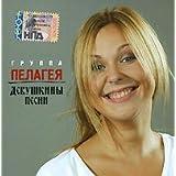 "Pelageya. Devushkiny pesni (Girl's Songs) (Russische Folk-Rock-Musik) [Пелагея. Девушкины песни]von ""Pelageya"""