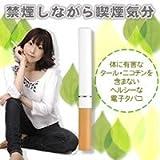 USB充電電子タバコ エアスモーカー