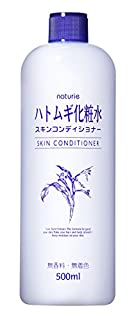 ハトムギ化粧水はおすすめのプチプラコスメ