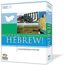 Modern Hebrew!