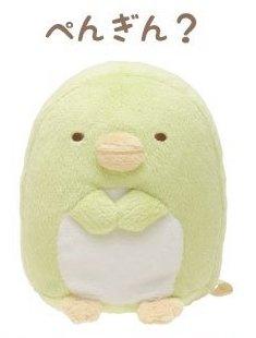 San-x Sumikko Gurashi Plush 4'' Penguin - 1