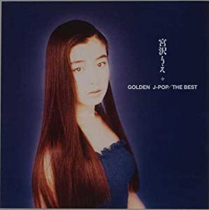 GOLDEN J-POP/THE BEST 宮沢りえ