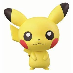 "Ichiban Kuji Kyun N N Chara World Pokemon Best Wishes H Chibi Kyun Chara ""Pocket Monster"" award Pikachu single item (japan import)"