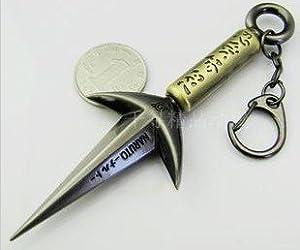 Naruto Minato Namikaze Yondaime the fourth Hokage kunai weapon key chain keyring RARE! by Naruto