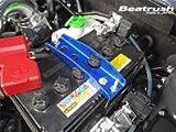 Beatrush バッテリーステー スズキ スイフトスポーツ ZC32S ブルー 【S1411BSB】