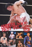 DVD>修斗2006BEST vol.2 (<DVD>)