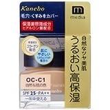 カネボウ media(メディア) クリームファンデーション OC-C1(自然な肌の色)