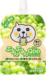 コカコーラ ぷるんぷるんQoo マスカット味125gパウチ×30本入