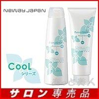 ニューウェイジャパン ナノアミノ シャンプーRC 250ml クール