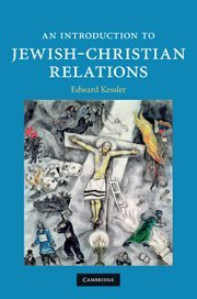 An Introduction to Jewish Christian Relations Introduction to Religion