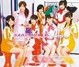 MADAYADE(初回盤※DVD付)