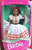 """Barbie """"Fantastica"""" Doll, Join Barbie for the Grand Fiesta, 1992 Limited Edition, Item #3196"""