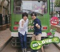 DJCD 愛弐と開拓2D LOVE in 北海道 下巻[アニメイト限定盤]