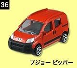 マジョレットミニカー レギュラーモデル 【36プジョー ビッパー】(単品)