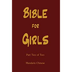 Bible for Girls - Part Two