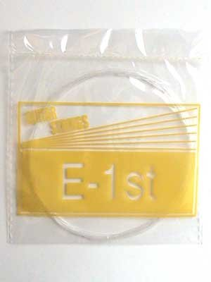 Single Classical Guitar Strings X 5 - 028 E