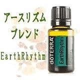 doTERRA ドテラ Balance バランス [15ml] [日本国内販売名:Earth Rhythm アースリズム] [海外直送品]