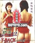 Shu-Qi---Modle-T-Back-Show-VCD-format