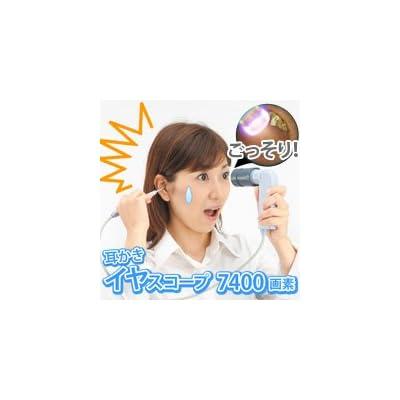 耳かき イヤースコープ led ライト付 7400画素 チタンコイル、ののじ耳掻きよりよく取れる♪40本+電池付 コデン 耳の中 見る 【※このページは「ラメブラック」のみの販売です】◆ラメブラック