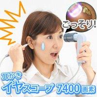 耳かき イヤースコープ led ライト付 7400画素 チタンコイル、ののじ耳掻きよりよく取れる♪40本+電池付 コデン ◆ラメブラック