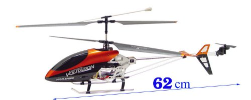 double horse 9053 VOLITATION METAL GYRO HELICOPTER TOYS RADIO CONTROL