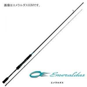 ダイワ(Daiwa) ロッド エメラルダス(アウトガイド) 83M