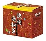 快朝通秘茶 18袋入 (2入り)