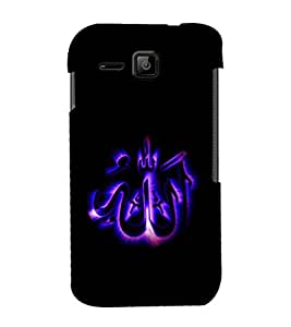 printtech Allah Muslim Back Case Cover for Micromax Bolt S301