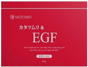 【MITOMO/美友】フェイスマスク・シートマスク【MT1-B-0】カタツムリ + EGF 36枚入