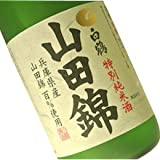 特撰 白鶴 特別純米 山田錦 720ML 1本