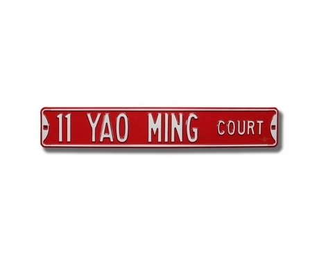 11 Yao Ming Court Ct Sign 6 x 36 NBA Basketball Street Sign