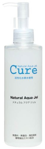 Cure Natural Aqua Gel - Best selling exfoliator in Japan!