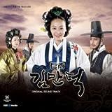 巨商キム・マンドク 韓国ドラマOST (KBS)(韓国盤)