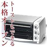 電気オーブン【デロンギ コンベクションオーブン EO1258J】 直径30cmピザストーン付!