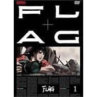 Flag, Volume 1