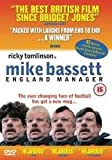 Mike Bassett: England Manager [DVD] [Import]